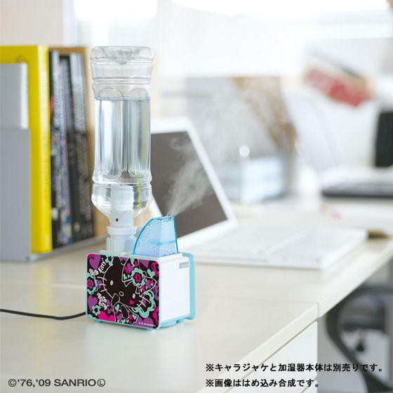 【プレミアムバンダイ限定】 キャラジャケ ハローキティ リボン&モードデザイン EX-3119-K3