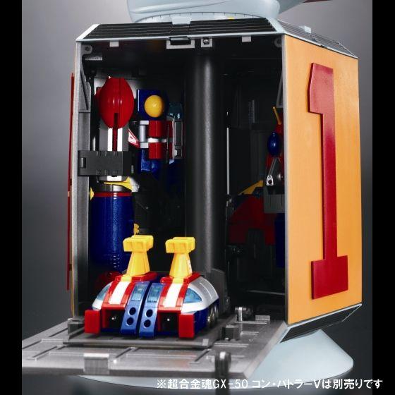 超合金魂GX-50 コン・バトラーV対応 南原コネクションD (通常価格)