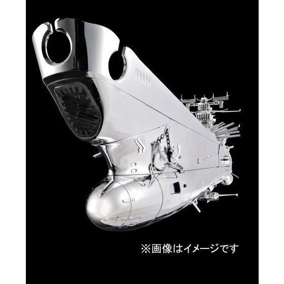 【数量限定】1/350 ヤマト空間磁力メッキVer.(送料無料)