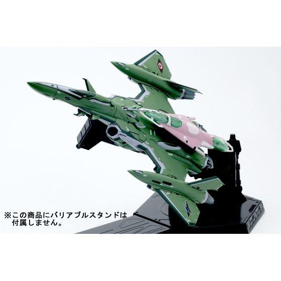 DX超合金 VF-27β ルシファーバルキリー (グレイス・オコナー/一般機)