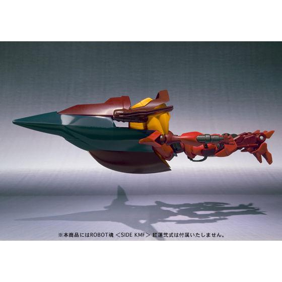 ROBOT魂 <SIDE KMF> 紅蓮弐式対応「可翔装備自動輸送機」