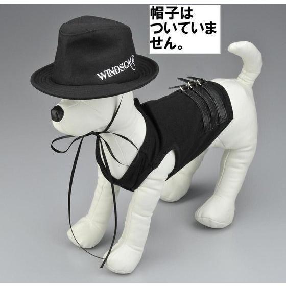 ダブルドッグコスチューム 翔太郎(帽子はついていません)