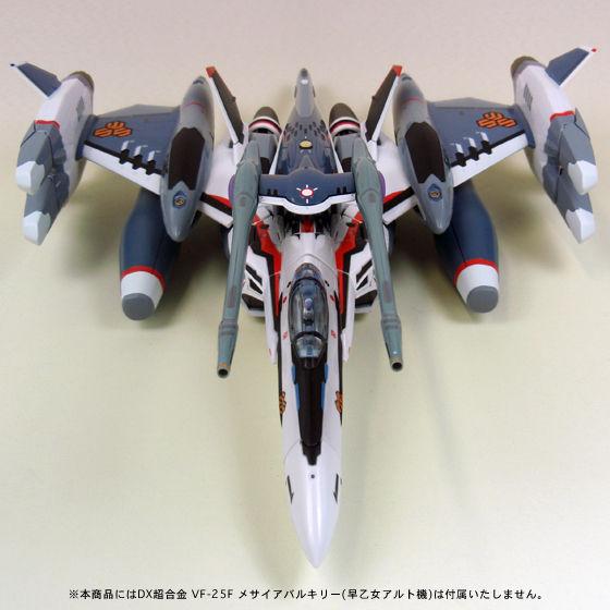 DX超合金 VF-25 メサイアバルキリー用 トルネード/アーマード強化ウェポンセット