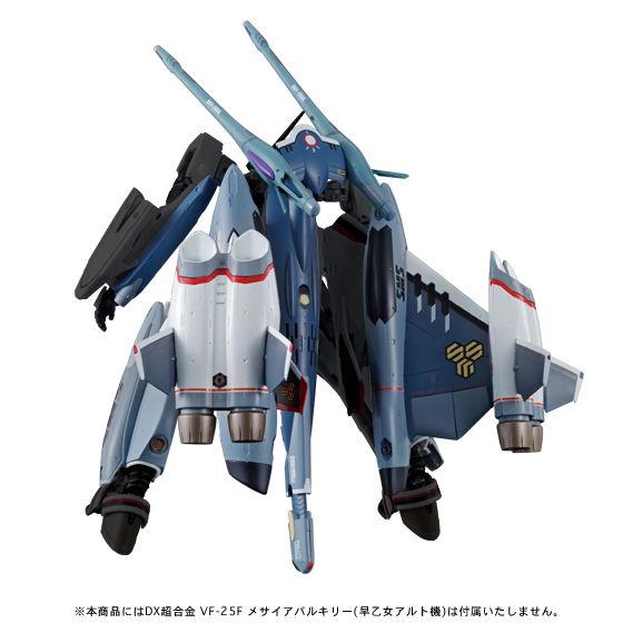DX超合金 VF-25F メサイアバルキリー用 トルネードパーツ