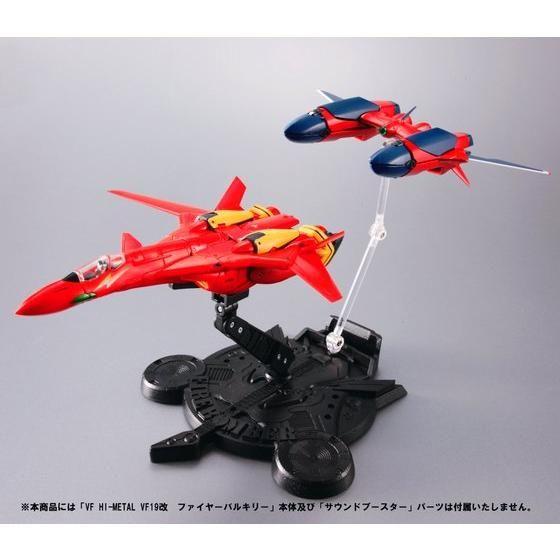 VF HI-METAL VF-19改 ファイヤーバルキリー用オプションセット