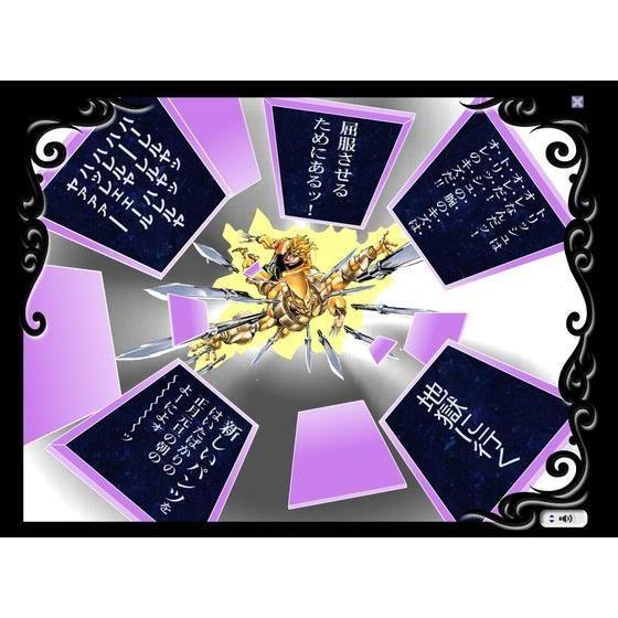 ジョジョの奇妙な百人一首 世界(ザ・ワールド)第1-7部総集編