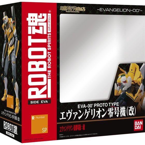 ROBOT魂<SIDE EVA>エヴァンゲリオン零号機(改)