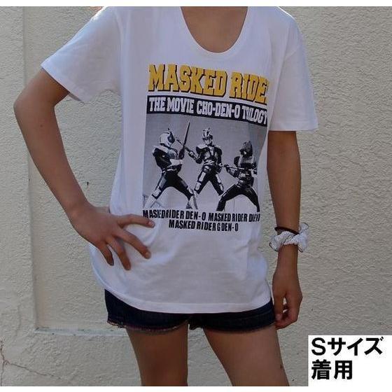 超電王 エピソードイエロー Tシャツ