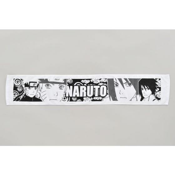 NARUTO−ナルト−疾風伝 マフラータオル ナルト・サスケ