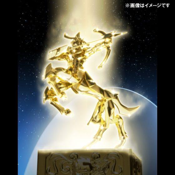 聖闘士聖衣神話 サジタリアスクロス(銀河戦争Ver.)【通常価格品】