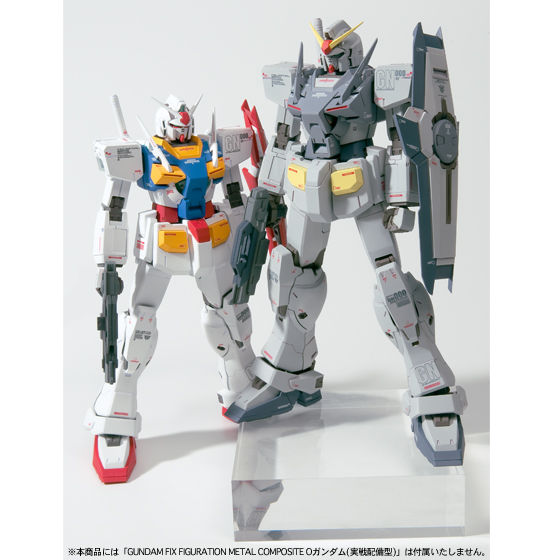 GUNDAM FIX FIGURATION METAL COMPOSITE  GN-000  Oガンダム