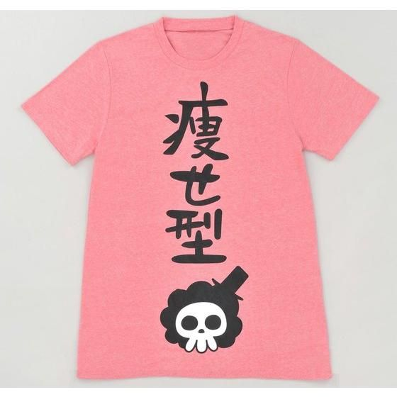 ワンピース ブルック痩せ型ロングTシャツ