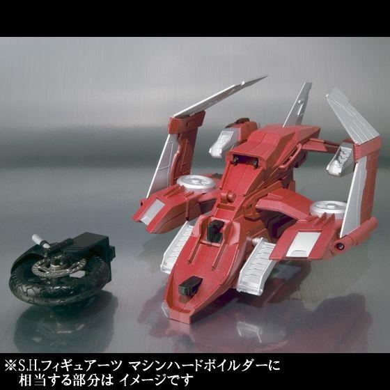 S.H.フィギュアーツ ハードボイルダータービュラーユニット