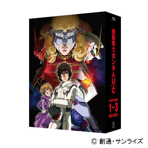 機動戦士ガンダムUC BD 第1巻〜第3巻セット(通常版のみ 収納BOX付)【送料無料】