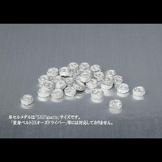 S.H.Figuarts 仮面ライダーオーズ ライドベンダー&メダルセット