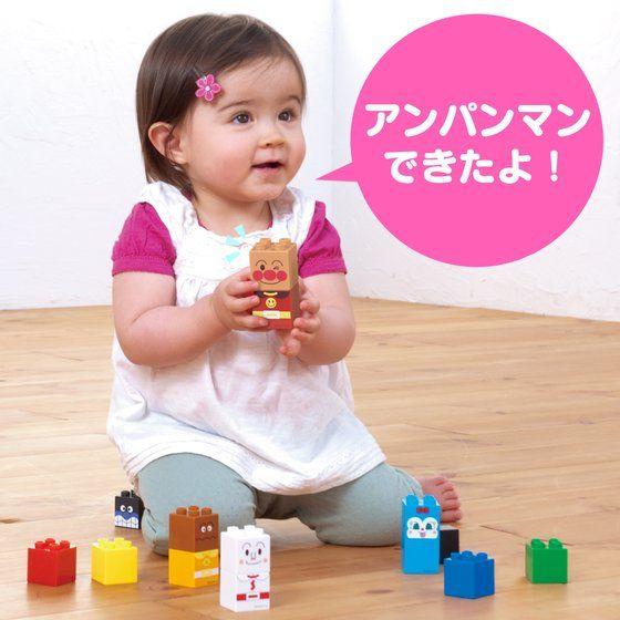 1.5歳〜のお子さまのブロック遊びを徹底的に研究。