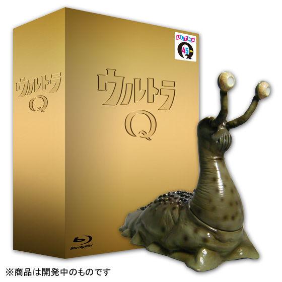 『総天然色ウルトラQ』プレミアムBlu-ray BOX I