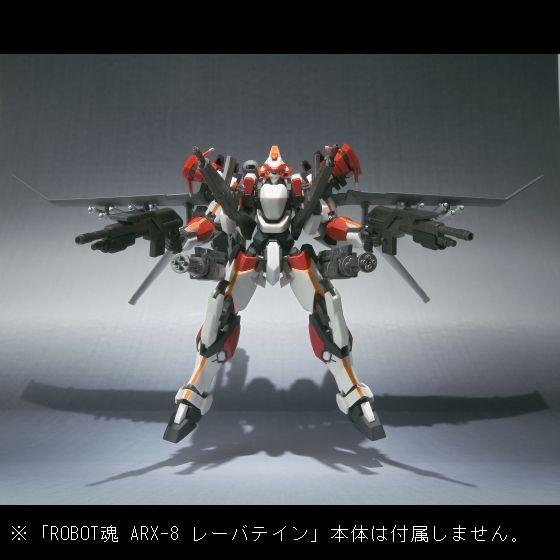 ROBOT魂<SIDE AS>レーバテイン用ブースターXL-3 最終決戦セット