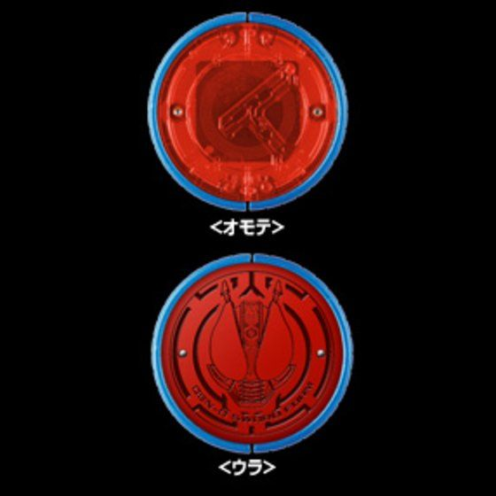 仮面ライダーオーズ ガシャポン オーメダル(特装版)EXセレクション2
