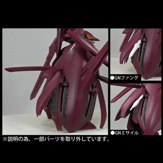 ROBOT魂<SIDE MS>ヤークトアルケーガンダム