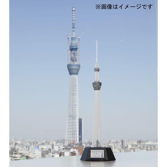 1/2400 東京スカイツリー(R)