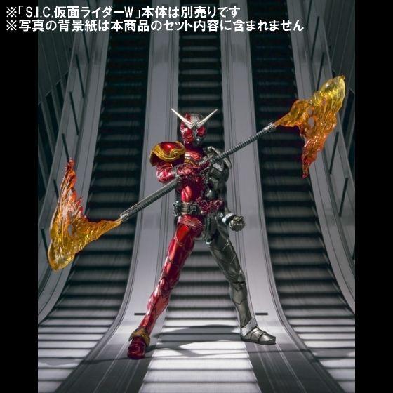 S.I.C. 仮面ライダーW エフェクトパーツセット