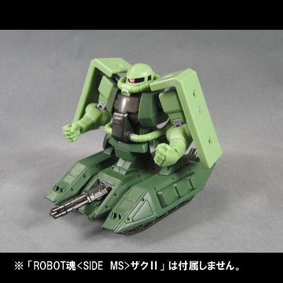 ROBOT魂 <SIDE MS>マゼラ・アタック(ハードポイントシステム仕様)
