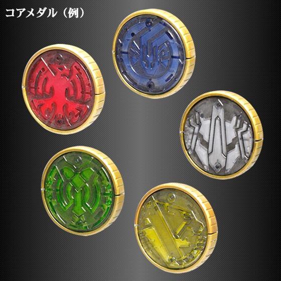コアメダル(例)