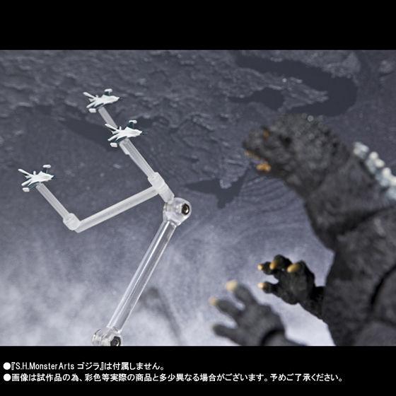 S.H.MonsterArts ゴジラ対応エフェクト&東宝特撮超兵器