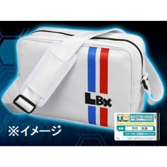 LBXショルダーバッグ(山野バン)プレミアムバンダイ限定購入特典付き!