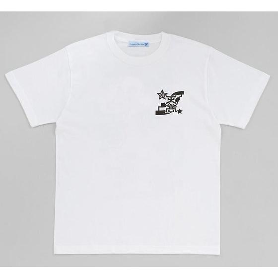 仮面ライダーフォーゼ 天高 体育着 Tシャツ