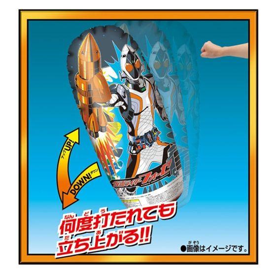 パンチファイター 仮面ライダーフォーゼ