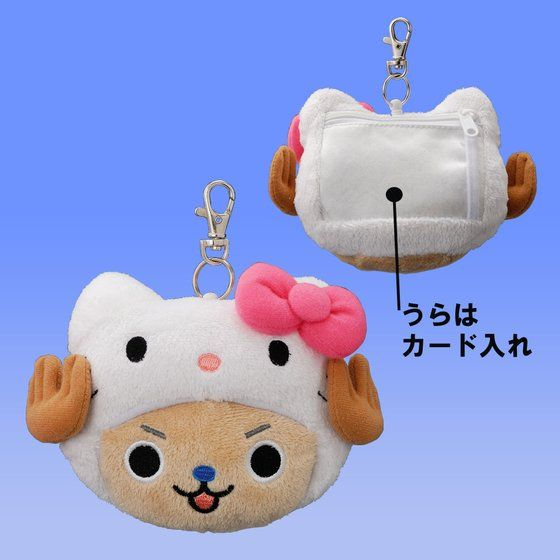 ONE PIECE�~HELLO KITTY ���[���t�p�X�P�[�X�@�g�j�[�g�j�[�E�`���b�p�[