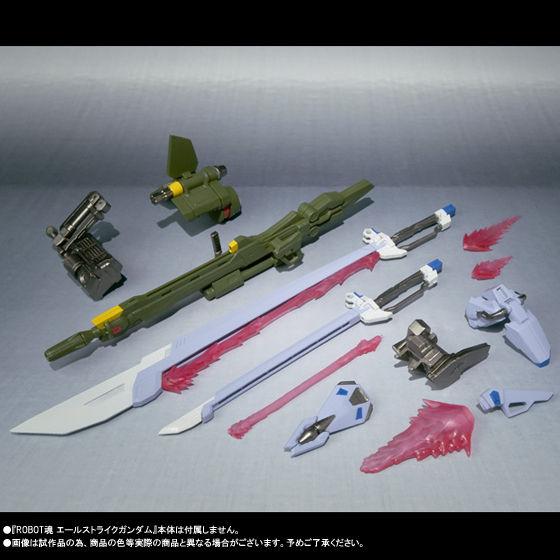ROBOT魂 <SIDE MS> ランチャーストライカー&ソードストライカーセット(二次受注)