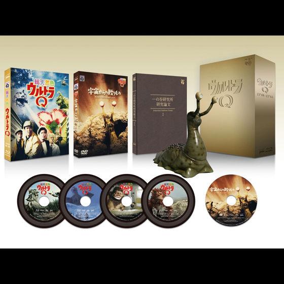 【3月お届け】『総天然色ウルトラQ』プレミアムBlu-ray BOX I & BOX II 同時注文