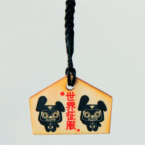 仮面ライダー×台東くん 限定コラボ絵馬マスコット ショッカー戦闘員「世界征服」