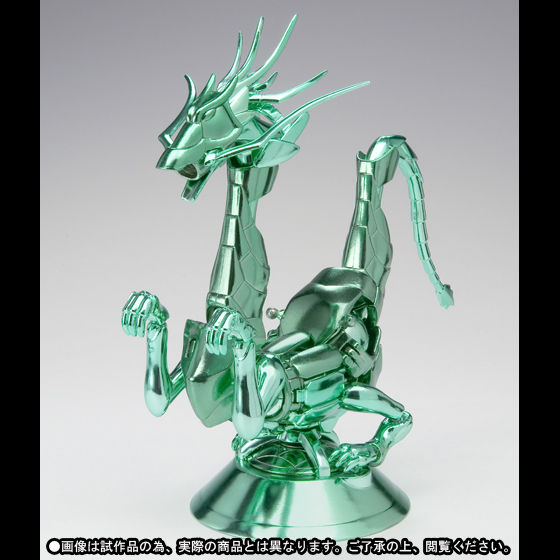 【抽選販売】聖闘士聖衣神話 ドラゴン紫龍(最終青銅聖衣)〜ORIGINAL COLOR EDITION〜