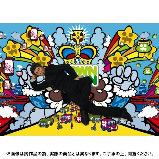 BM! 1/6アクションフィギュア 浜田雅功