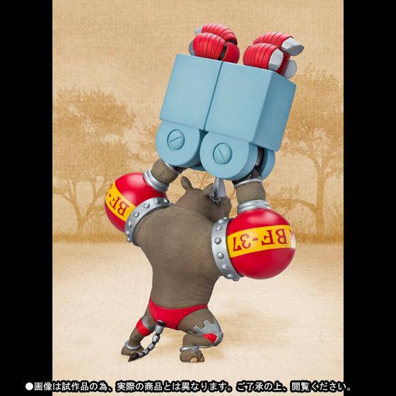フィギュアーツ ZERO Artist Special フランキー as サイ