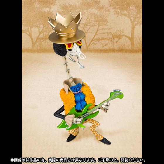 フィギュアーツ ZERO Artist Special ブルック as キリンの骨