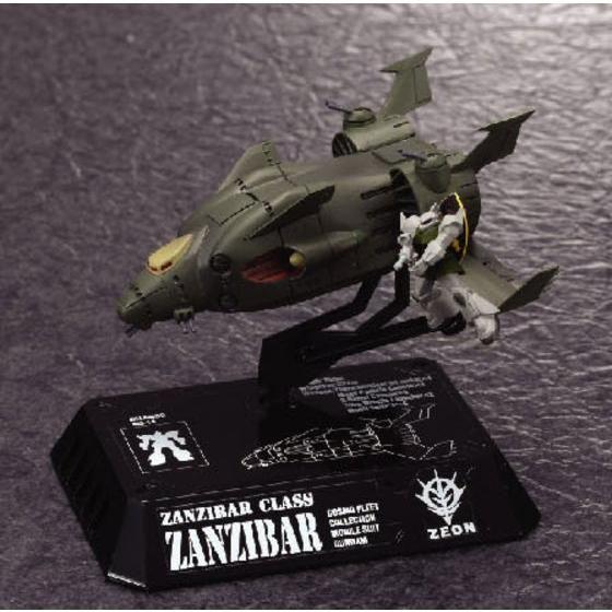 C.F.C. 機動戦士ガンダムスペシャルBOX02 「ア・バオア・クー攻防戦」 <送料込み>