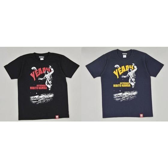宇宙兄弟デザインTシャツ ムーンジャンプ柄
