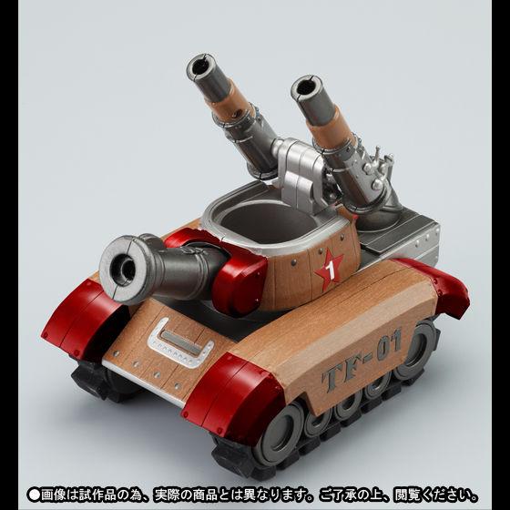 超合金 フランキー タンクオプションセット