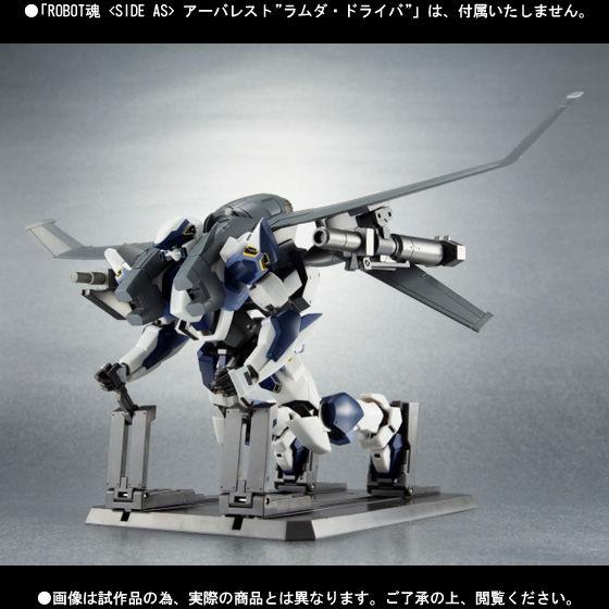 """ROBOT魂 <SIDE AS> アーバレスト""""ラムダ・ドライバ""""専用 緊急展開ブースター+プロトデモリッションガンセット"""