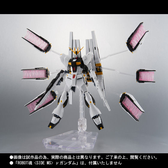 ROBOT魂 <SIDE MS> νガンダム拡張フルセット