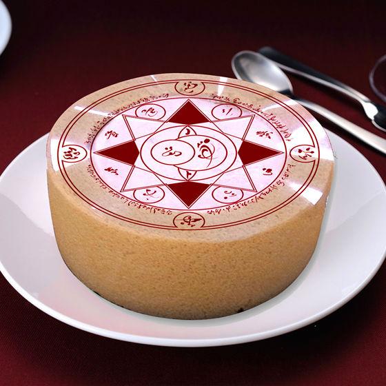 魔法陣ロールケーキ(紅茶味)
