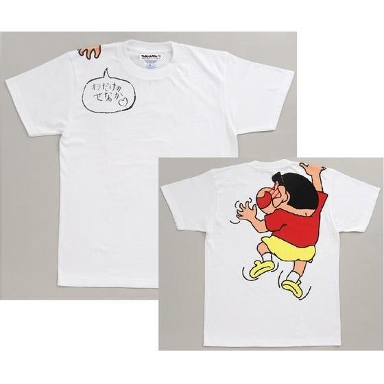 クレヨンしんちゃん オラだけのせなかTシャツ