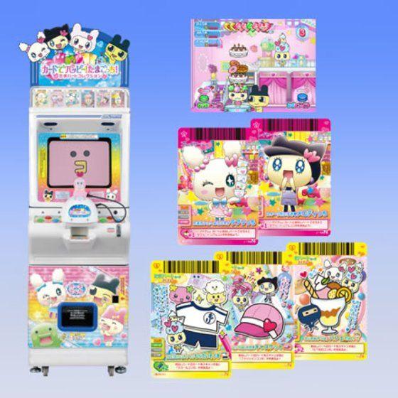 DCD「カードでハッピー!たまごっち!たまハートコレクション」 1弾 ハートコレクト!