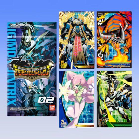 デジモンジントリックス 02 ブースターパック