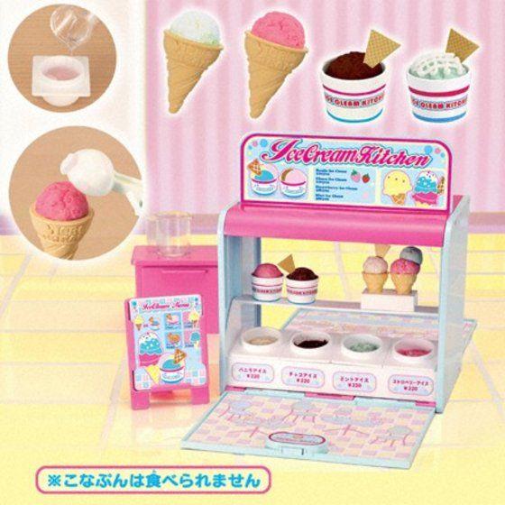 こなぷん アイスクリームキッチン